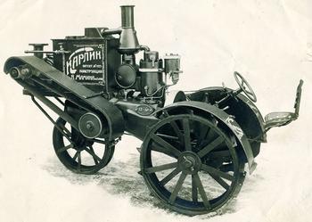 Первые отечественные тракторы Гном и Карлик
