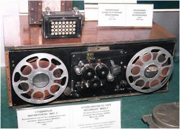 Катушечные магнитофоны или бобинники
