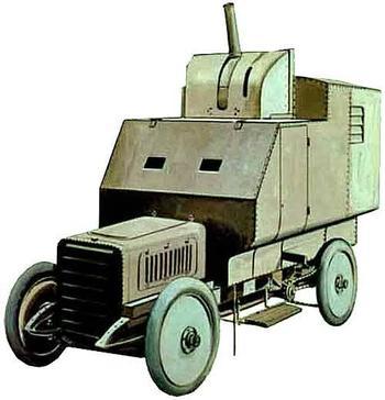 Бронеавтомобиль Ehrhardt Panzerkampfwagen M1906 (Германия)