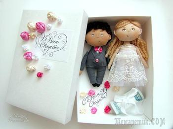 Подарочная коробочка для денег с куколками-молодоженами