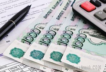 Как Сбербанк кредит одобрил