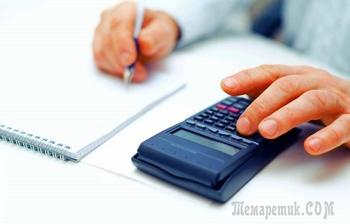 Сбербанк России, некорректная информация по достаточности средств для платежа в Сбербанк-онлайн