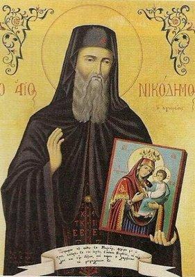 27 изречений Пр.Никодима Святогорца