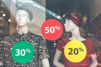 10 причин перестать покупать вещи на распродажах
