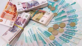 Единовременная выплата средств пенсионных накоплений