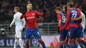 Обидно, но красиво: ЦСКА потрясен вылетом из еврокубков