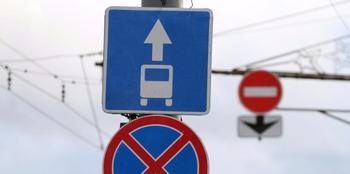Полоса для маршрутных транспортных средств: ПДД
