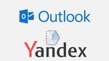 Как настроить почту Яндекс во всех версиях Outlook — инструкция в картинках