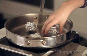 Положите 3 шарика из фольги в сковородку! И получайте удовольствие от результата