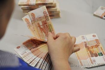 Сбербанк России, блокировка дебетовой карты без уведомления и причины