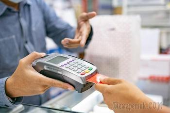 Альфа-Банк, три недели рассматривают обращение о возврате комиссии