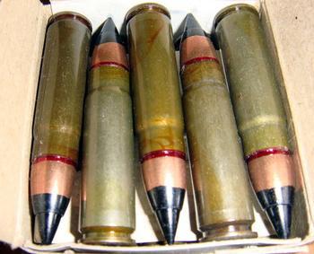 Патрон СП 6: необходимое оружие, тип патрона, технические характеристики