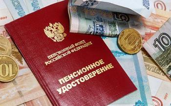 Когда и для кого из россиян вырастут пенсии?