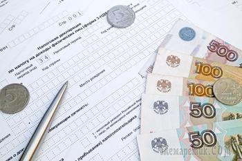 Россиян предупредили об угрозе нового повышения налога на доходы