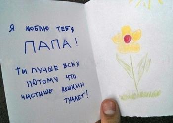 10 забавных детских записок