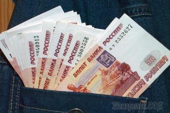 Хоум Кредит Банк, кредит по партнерской программе