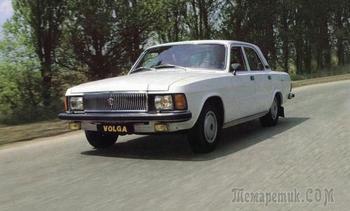 Не для простых смертных: мифы и факты о ГАЗ-3102