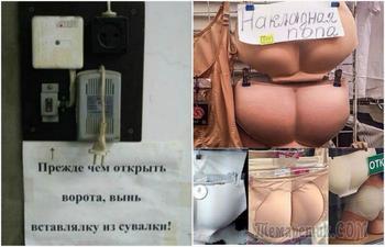 17 сокрушительных снимков о креативе и русской смекалке