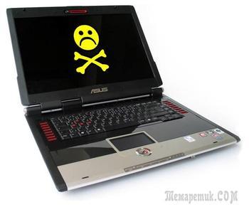 Почему не включается ноутбук: причины неисправности и как их устранить