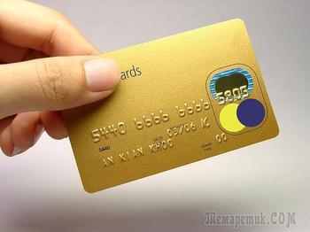 Расходы с кредитки, о которых мы не знаем
