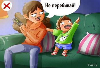 6 поступков детей, которые выдадут промахи родителей в воспитании