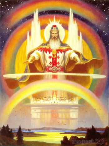 Любовь.........Людие Боговъ Ведаютъ