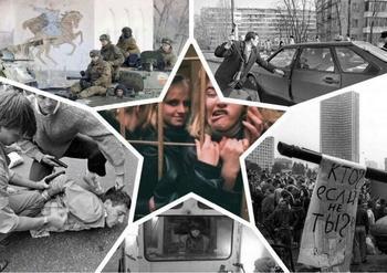 Период распада СССР: как это было