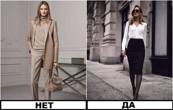 Как одеваться девушкам выше 170 см, чтобы пропорции казались идеальными