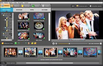 Программа для создания видео из фото: оживляем самые яркие воспоминания!