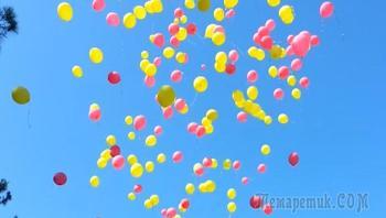 Россиянам запретили запускать воздушные шарики на выпускных