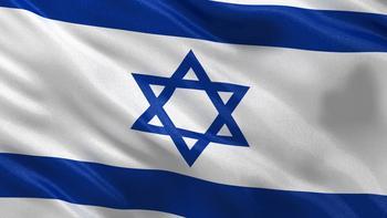 Звезда Давида — история и значение символа