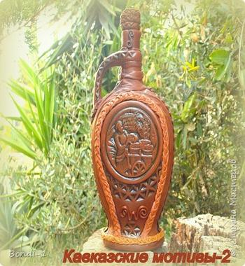 Кавказские мотивы-2 (Керамический кувшин, декорированный кожей)