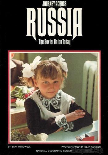 Советский Союз 1966-1975