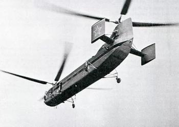 «Летающий вагон». История создания самого большого в мире (на тот момент) вертолета в СССР