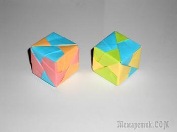 Кубик из бумаги - поделки оригами