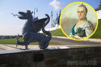 Екатерина II и казанский змей: Как на герб русского города попал мифический дракон Зилат