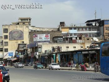 Прогулки по... Кабул
