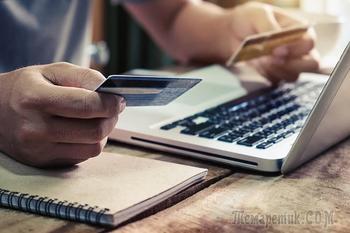 Альфа-Банк, навязанная услуга страхования по кредитной карте 100 дней