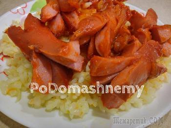 Оригинальный рецепт с сосисками