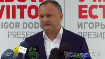 Запрет молдавского МИД: Додон против, Рогозин не понял