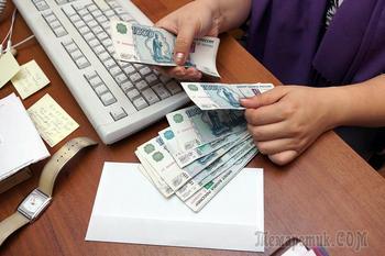 Сбербанк России, недостоверная информация