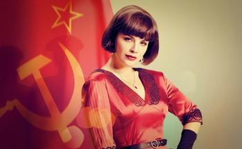 «Красная королева»