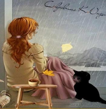 Осень заглянула к ней в окно (Стих)
