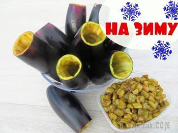 Заготовка овощей / Два способа заморозить баклажаны на зиму