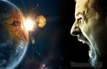 15 вариантов апокалипсиса в ближайшие 100 лет