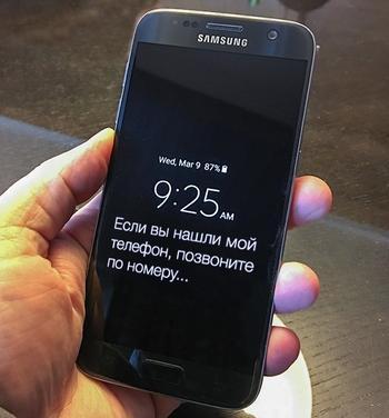 10 секретных функций смартфона, которые вам точно пригодятся