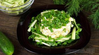 Салат летний овощной с куриной грудкой
