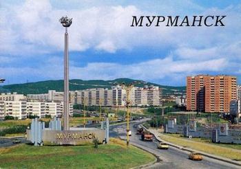Советский Мурманск в 1988 году