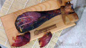Сыро-вяленое мясо индейки.  Голень под хамон