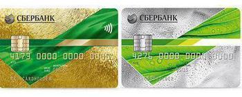 Сбербанк: как закрыть кредитную карту правильно?